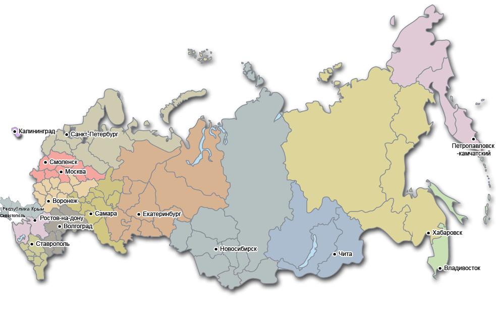 руководство росвоенипотека